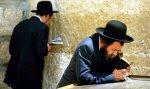 Значение имени для евреев