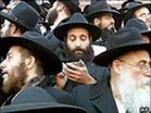 Иcтория еврейcких фамилий